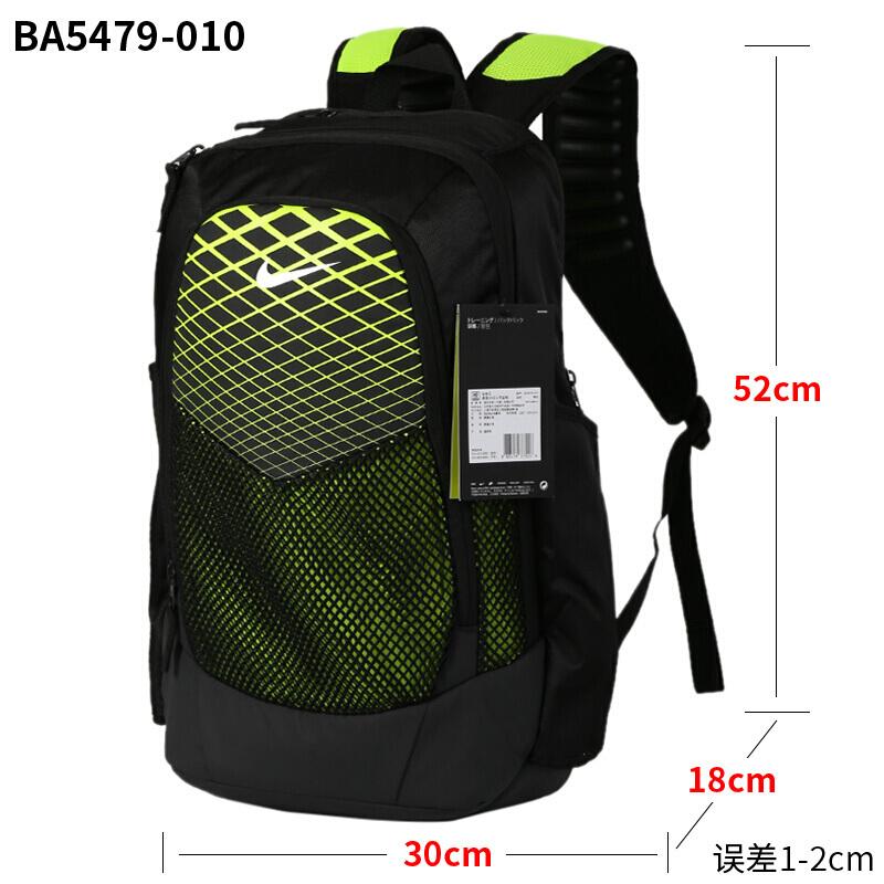 BA5479-010/52*30*18cm