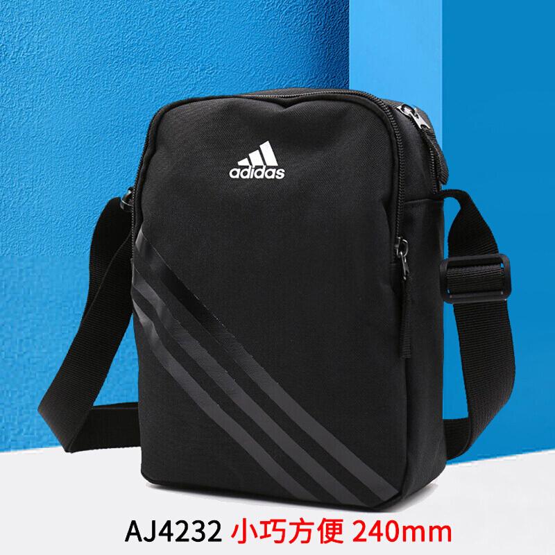 AJ4232/黑18*8*24cm
