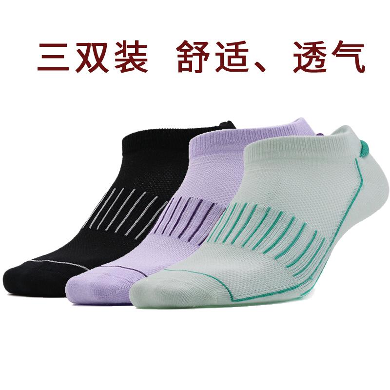 探路者女袜  户外运动袜三双装舒适透气休闲袜子ZELG82411-D35X
