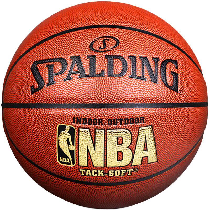 斯伯丁Spaldi篮球NBA学生比赛球室外软皮耐磨水泥地 74-607Y