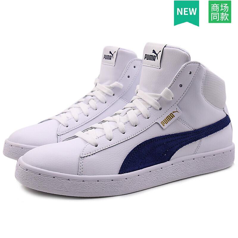 359169-08/白色高帮