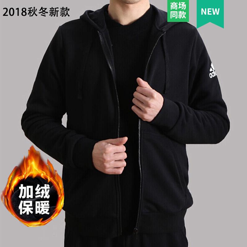 黑色BK3717/针织加绒保暖