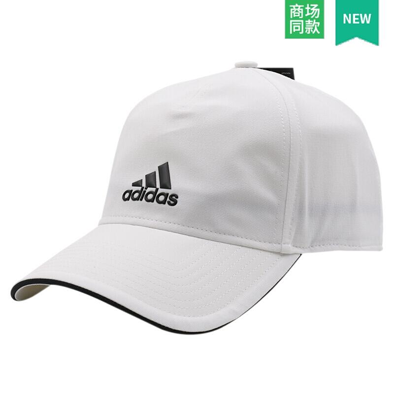 Adidas阿迪达斯男帽女帽 春季新品运动休闲透气帽子鸭舌帽棒�...