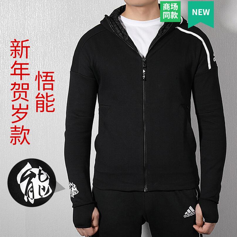 阿迪达斯  Adidas CNY HTT ZNE 男子 夹克外套 EA2104  EA2105