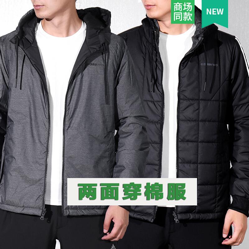DM2199/两面穿棉服