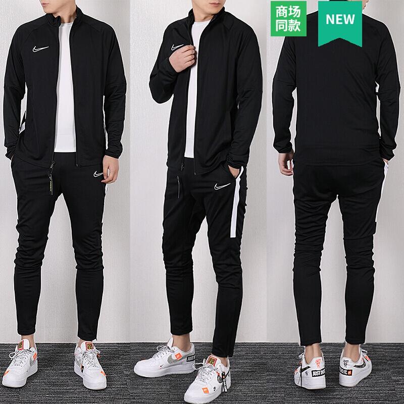 耐克 Nike 男子 运动服休闲立领开衫夹克外套套装 AO0054-010