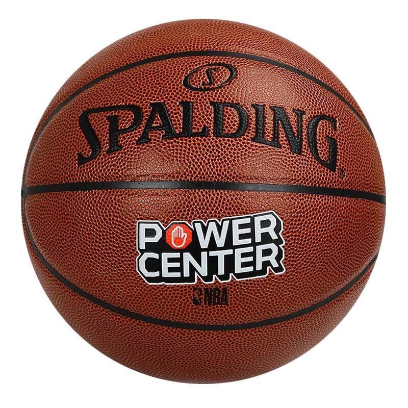 斯伯丁篮球 ALL SURFACE系列MVP室内外通用耐磨防滑PU篮球 76-409Y 7