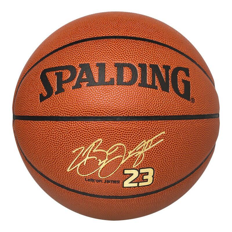 斯伯丁篮球 ALL SURFACE系列MVP室内外通用耐磨防滑PU篮球76-455Y 7