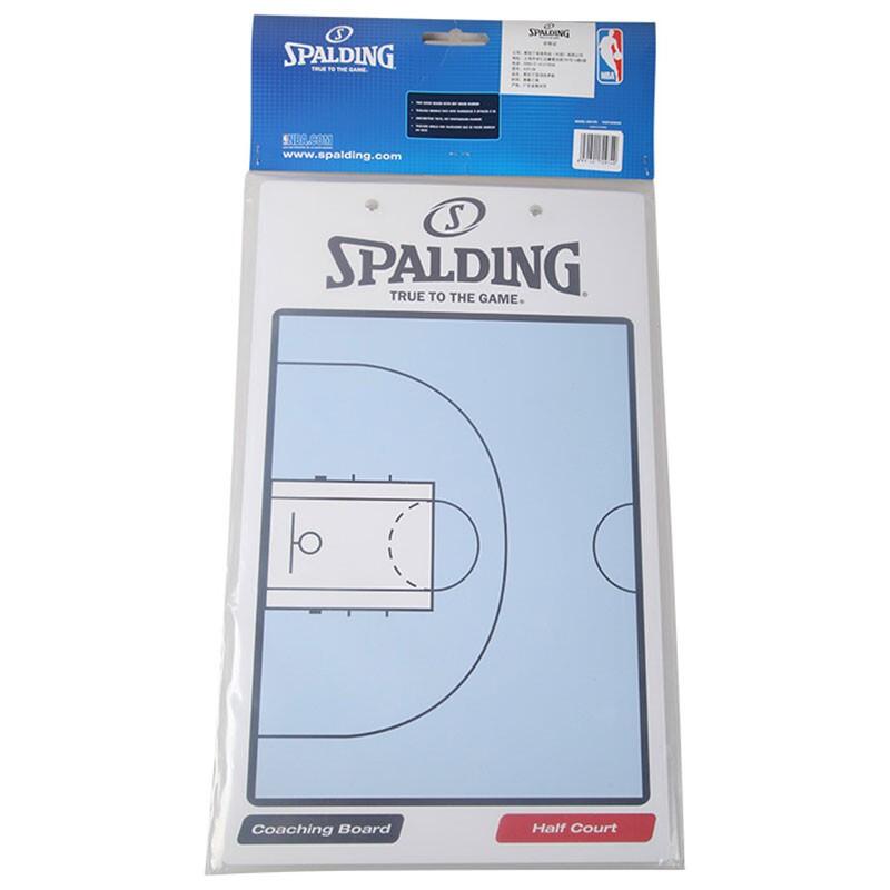 斯伯丁篮球战术板 便携指挥板 比赛训练装备 磁性可擦写8391CN 8391CN MISC