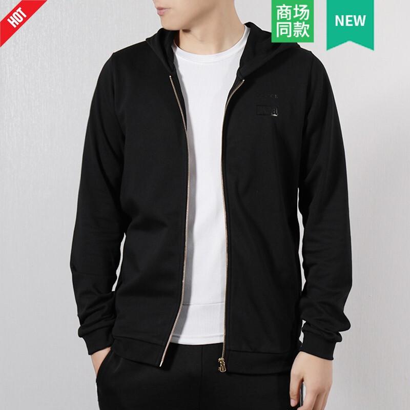 Adidas阿迪达斯neo男装夹克 19春 运动服休闲开衫连帽防风外套跑步针织时尚上衣EA0323