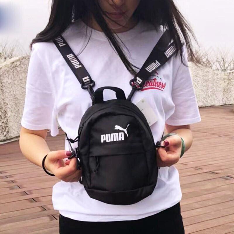 Puma彪马中性 多功能斜跨双肩包 076154-01