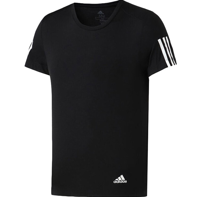 Adidas阿迪达斯RUN IT TEE SOFT男子短袖T恤DZ2487