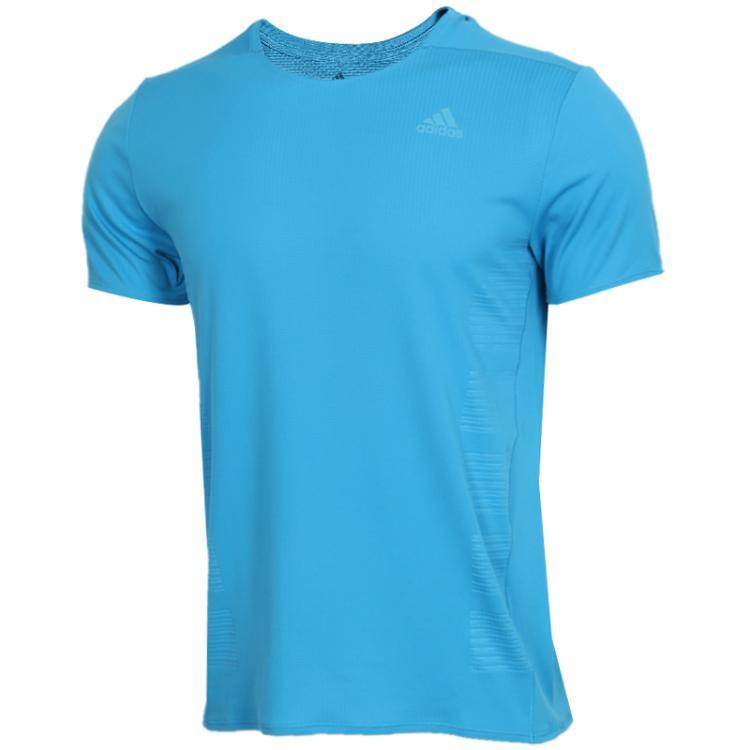 Adidas阿迪达斯CHILL SS TEE男子短袖T恤 DQ1849 DQ1850