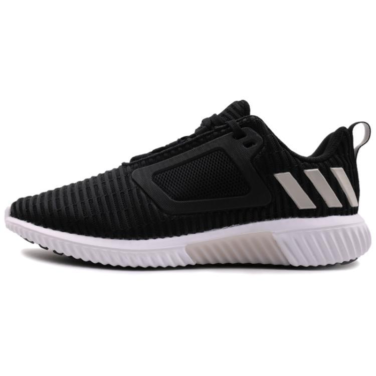 阿迪达斯男鞋  运动鞋climacool清风小椰子缓震透气休闲跑步鞋BB6550