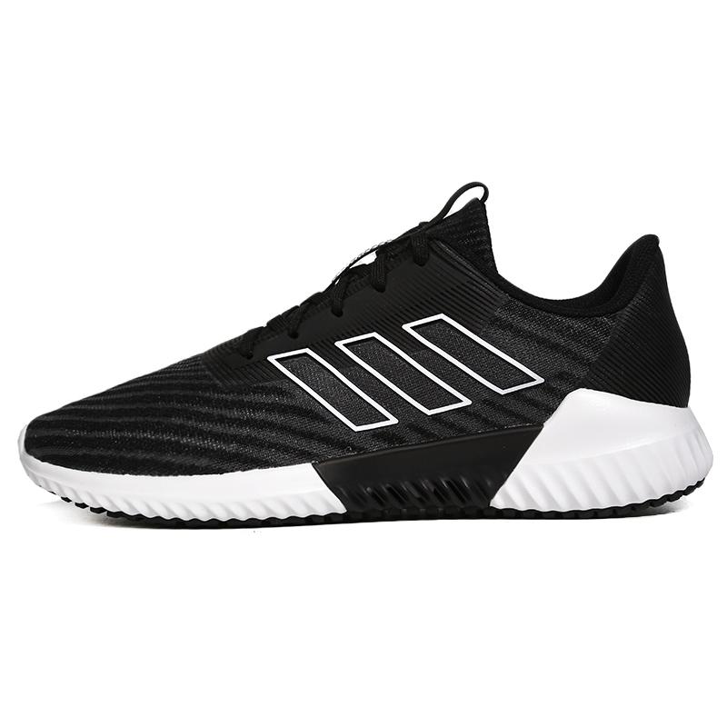 阿迪达斯 Adidas  climacool 2.0 男子  缓震跑步鞋 B75891
