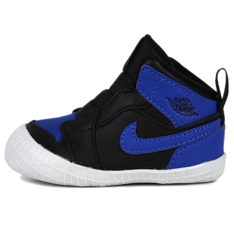 耐克 NIKE 儿童  篮球鞋  AT3745-007
