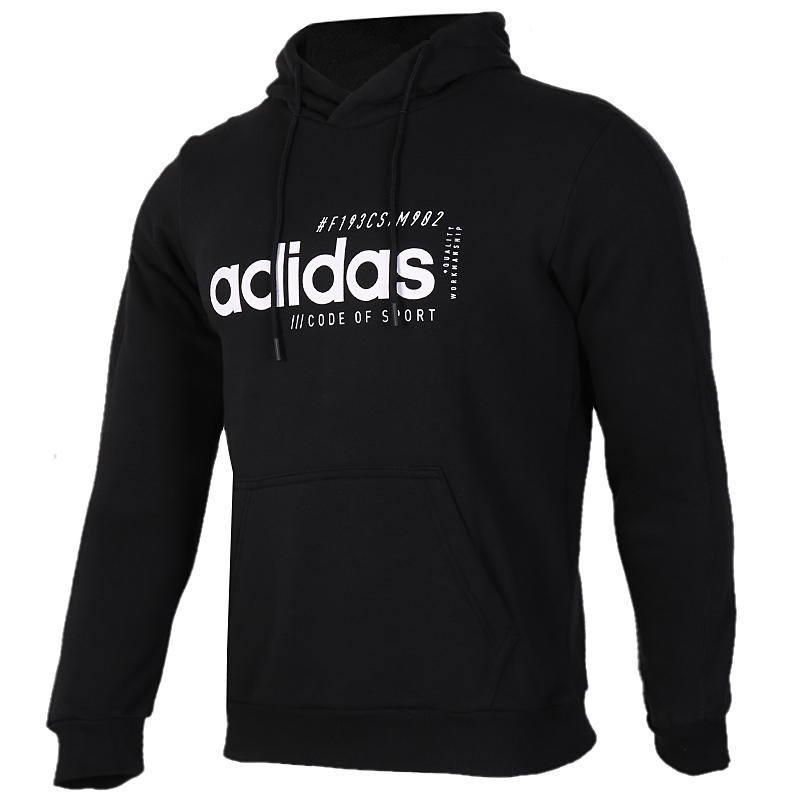 TZ  阿迪达斯 adidas  男子 时尚舒适透气连帽卫衣套头衫 EI4622  +  针织长裤 EI4734