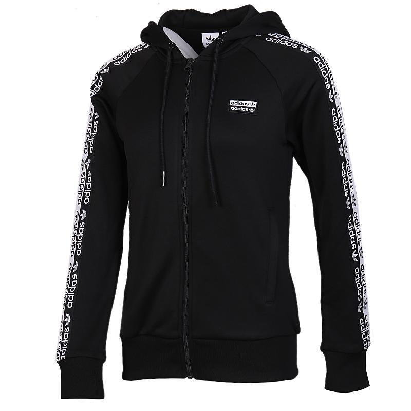 TZ  阿迪达斯三叶草 女子 舒适防风休闲外套针织夹克外套 FI7111 +  时尚休闲长裤FI7114
