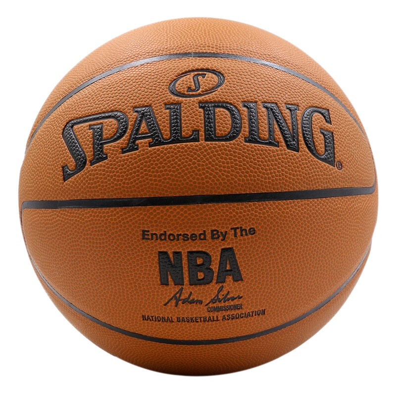 Spalding斯伯丁NBA总裁签名PU室内外篮球74-600Y