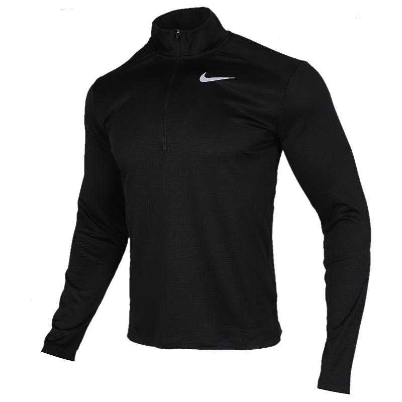 耐克 NIKE 男子 健身快干透气舒适休闲半拉链长袖T恤 BV4756-010