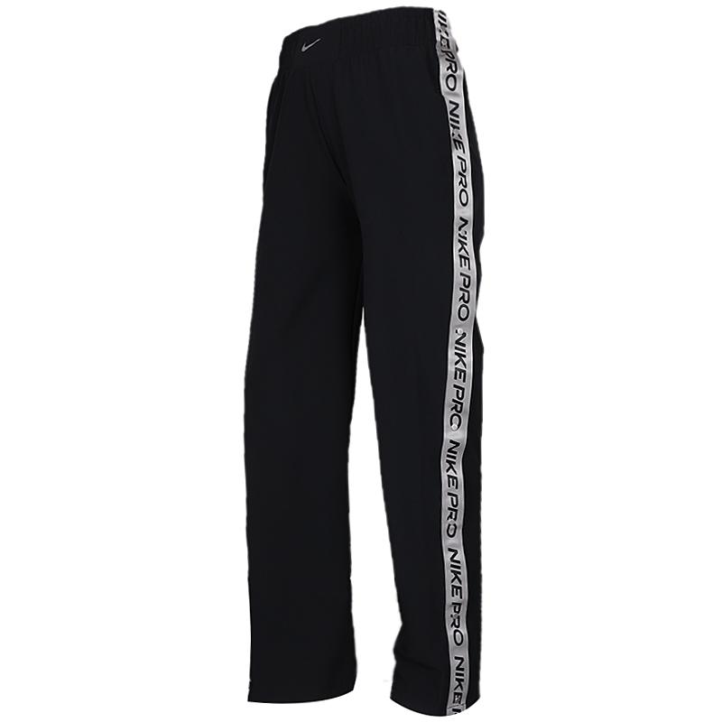 耐克 NIKE  女子 健身舒适透气休闲时尚直筒针织长裤 BV3351-010