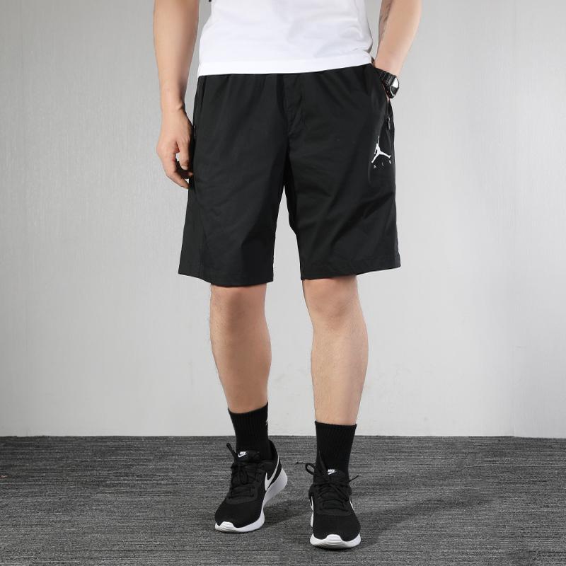 耐克 NIKE 男子 运动裤五分裤短裤 AV3210-010