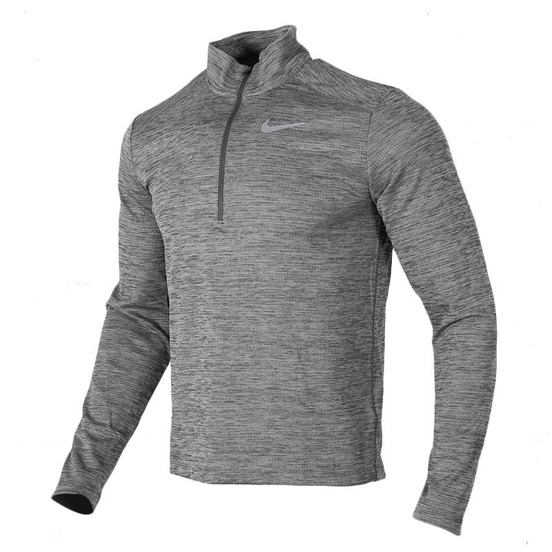 耐克 NIKE  男子 练健身透气舒适休闲长袖T恤 BV4756-068