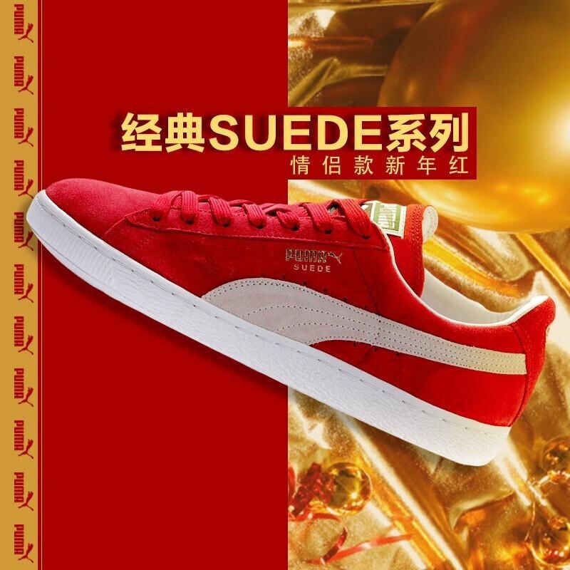 红色352634-05
