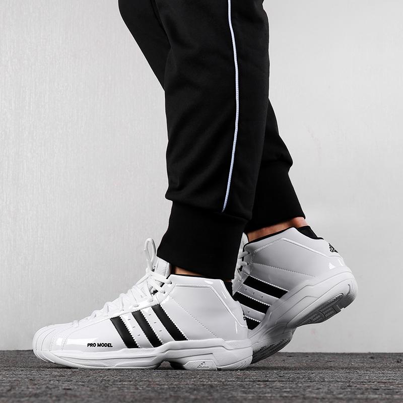 阿迪达斯 adidas Pro Model 2G 中性 舒适缓震耐磨时尚贝壳头实战篮球鞋 EF9824
