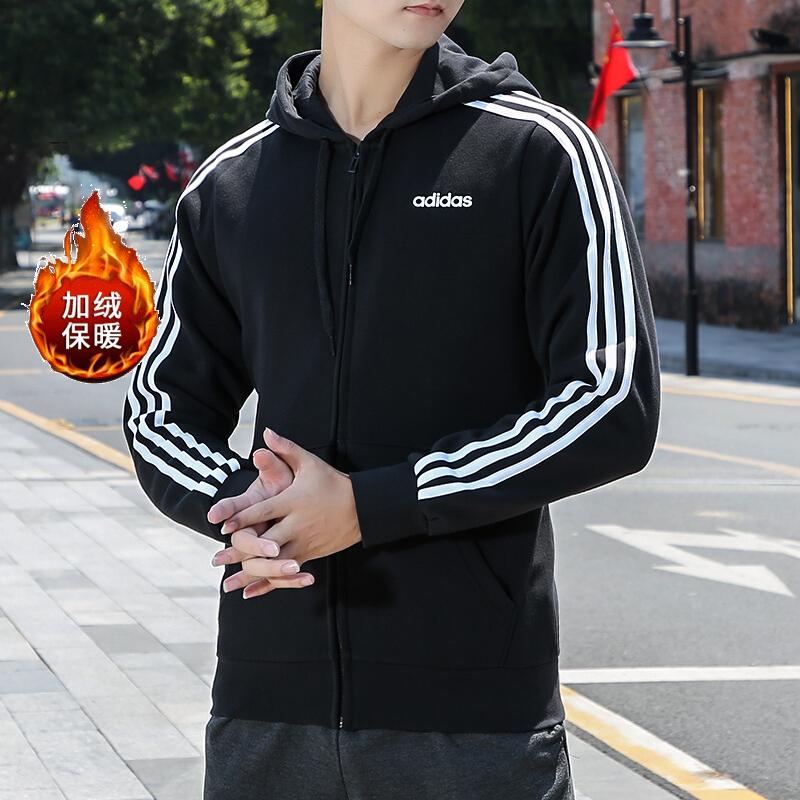 阿迪达斯 adidas 男子 新款舒适透气休闲运动针织保暖内里加绒夹克外套  DQ3101