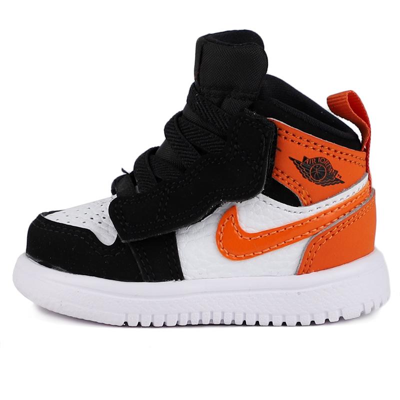 耐克 NIKE 儿童  运动舒适篮球鞋 AR6352-058