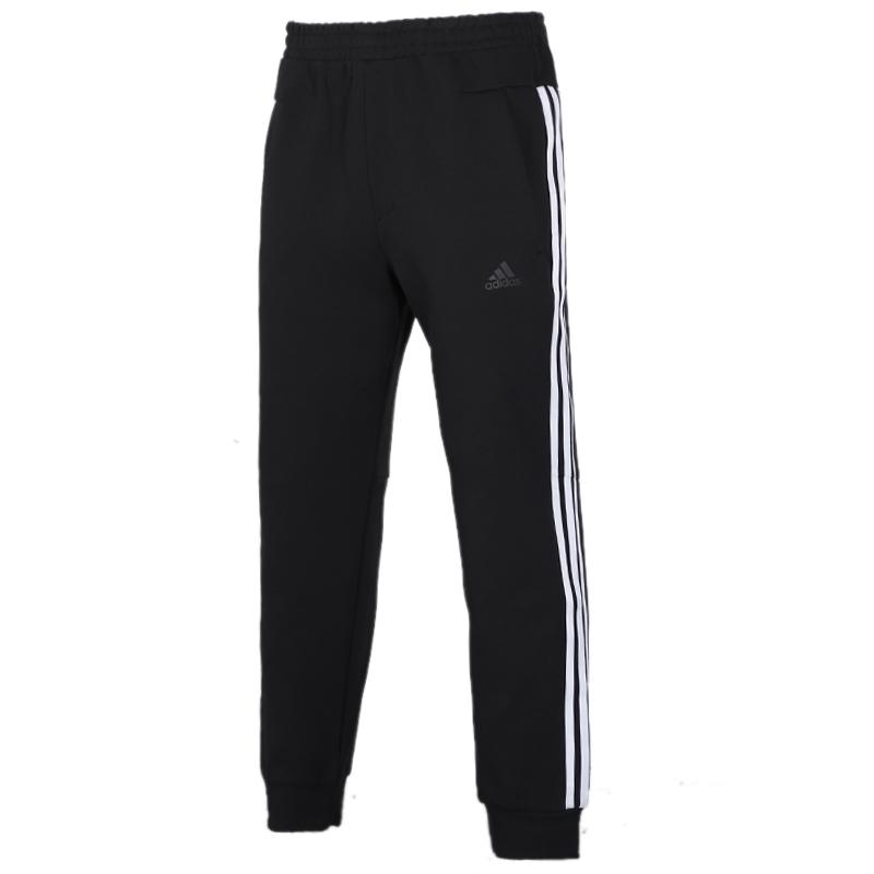 阿迪达斯 adidas AI PNT DK 3S 男装 透气休闲收腿小脚裤卫裤时尚三条纹针织长裤 FM9431