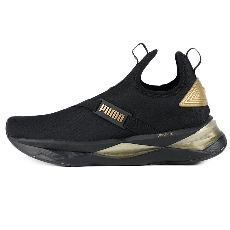 彪马 PUMA LQDCELL Shatter Mid Wns 女鞋 运动舒适透气缓震耐磨跑步训练鞋 193278-02