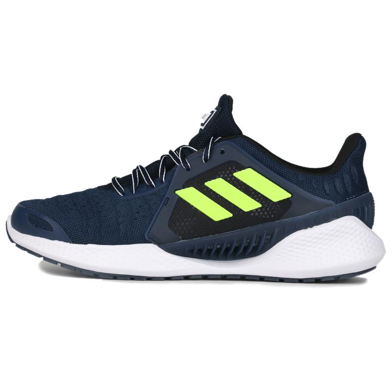 阿迪达斯 adidas ClimaCool Vent Summer.RDY 男女 运动鞋缓震透气休闲舒适耐磨跑步鞋 FW3012