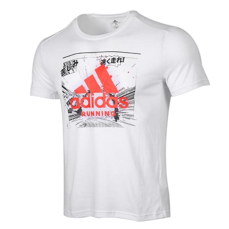 阿迪达斯 adidas 男装 运动服跑步训练健身快干透气舒适休闲圆领短袖T恤 FJ4997