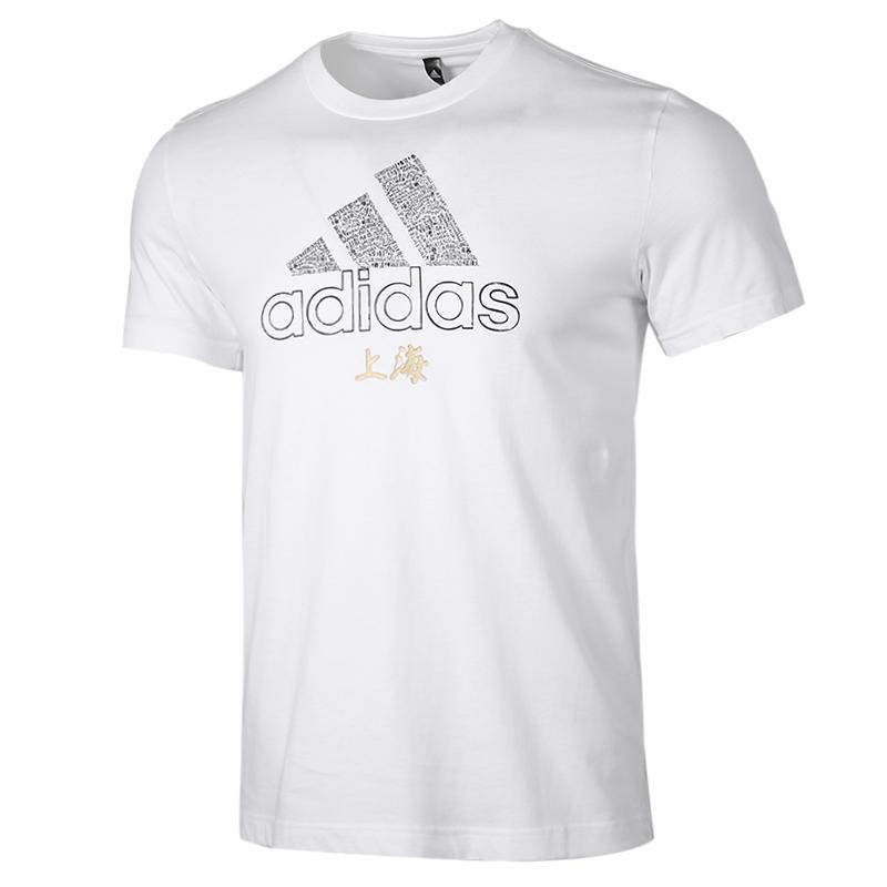 阿迪达斯 adidas 男装 运动服跑步训练健身快干透气舒适休闲圆领短袖T恤 GK4655