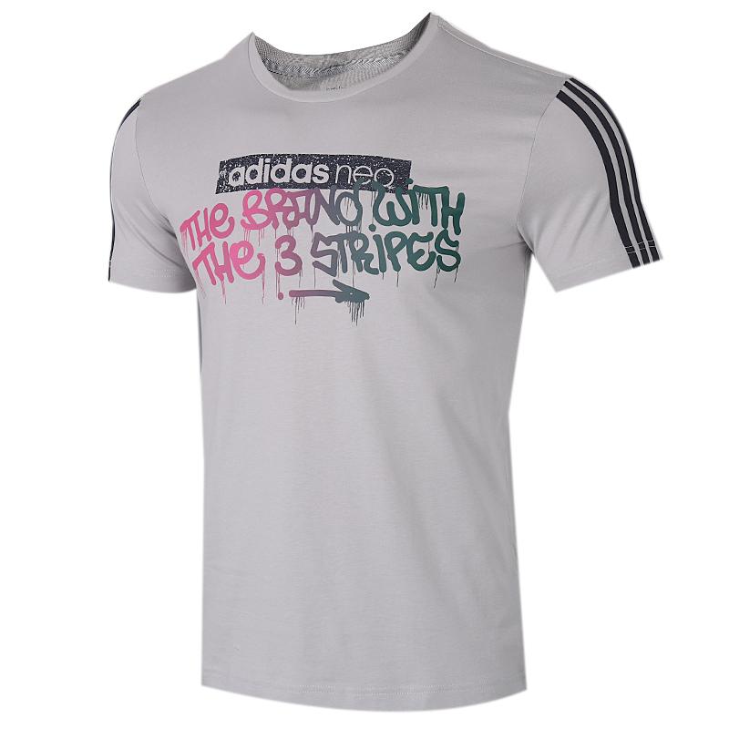 阿迪生活 Adidas 男装 运动服跑步健身透气舒适休闲圆领短袖T恤 FP7318