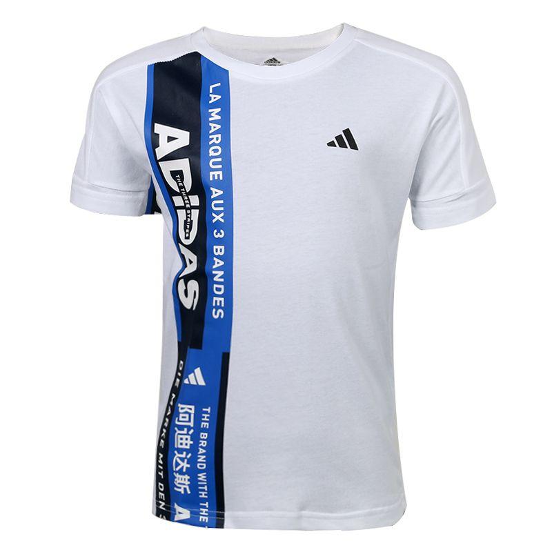 阿迪达斯 adidas 儿童 运动服跑步训练健身透气舒适休闲圆领短袖T恤 FM9797