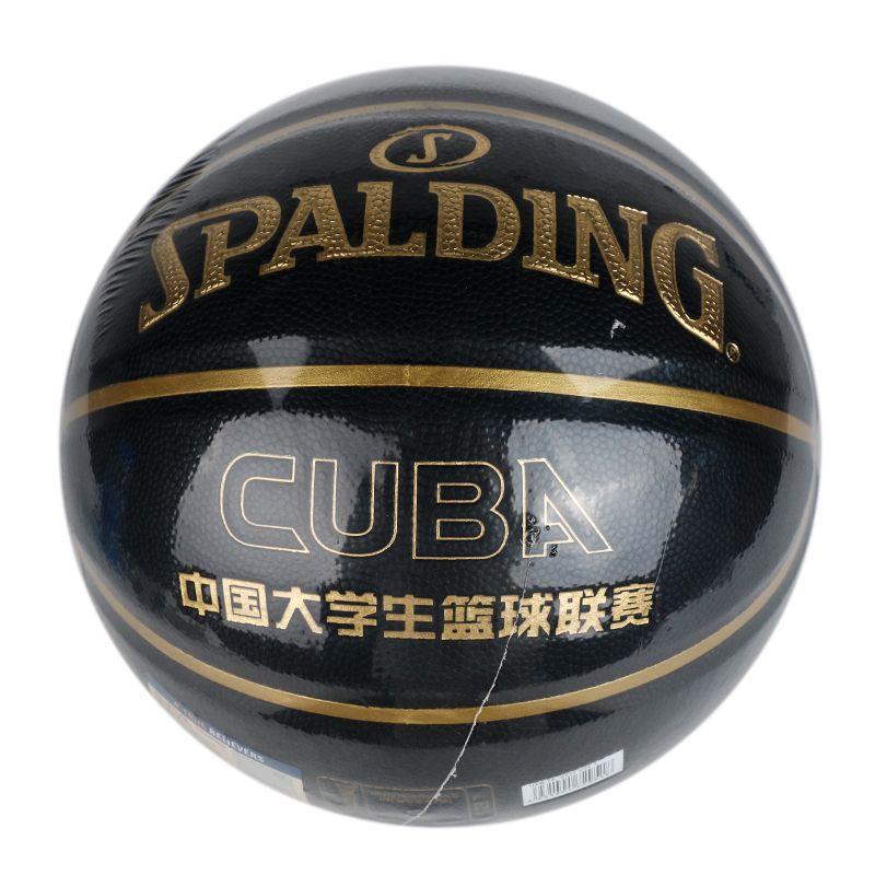 斯伯丁 CUBA联赛训练系列 标准比赛篮球7号PU室内外篮球 76-632Y