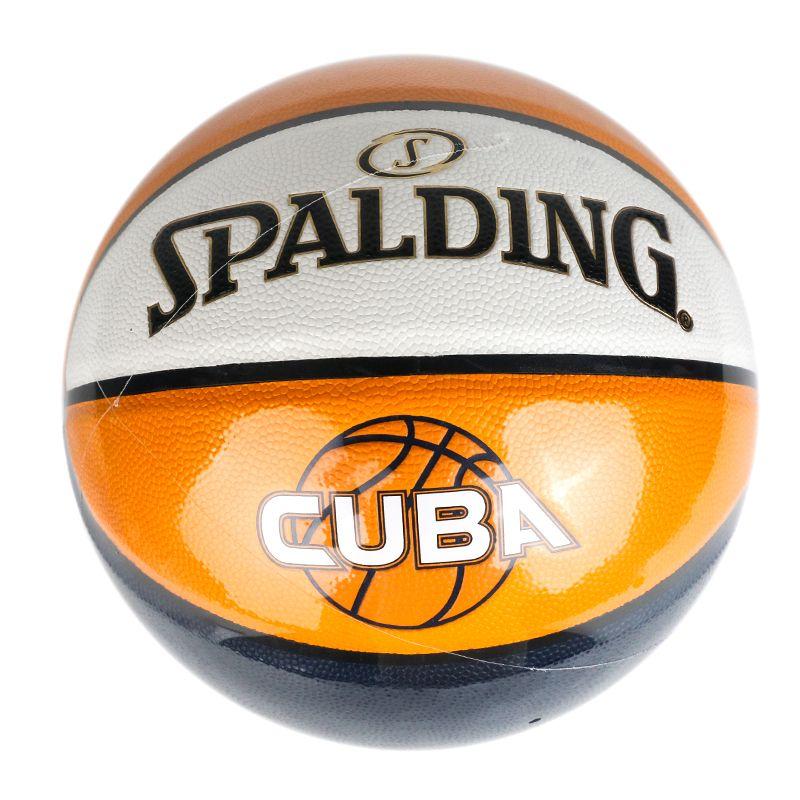 斯伯丁CUBA联赛篮球比赛7号PU室内外蓝球 76-633Y