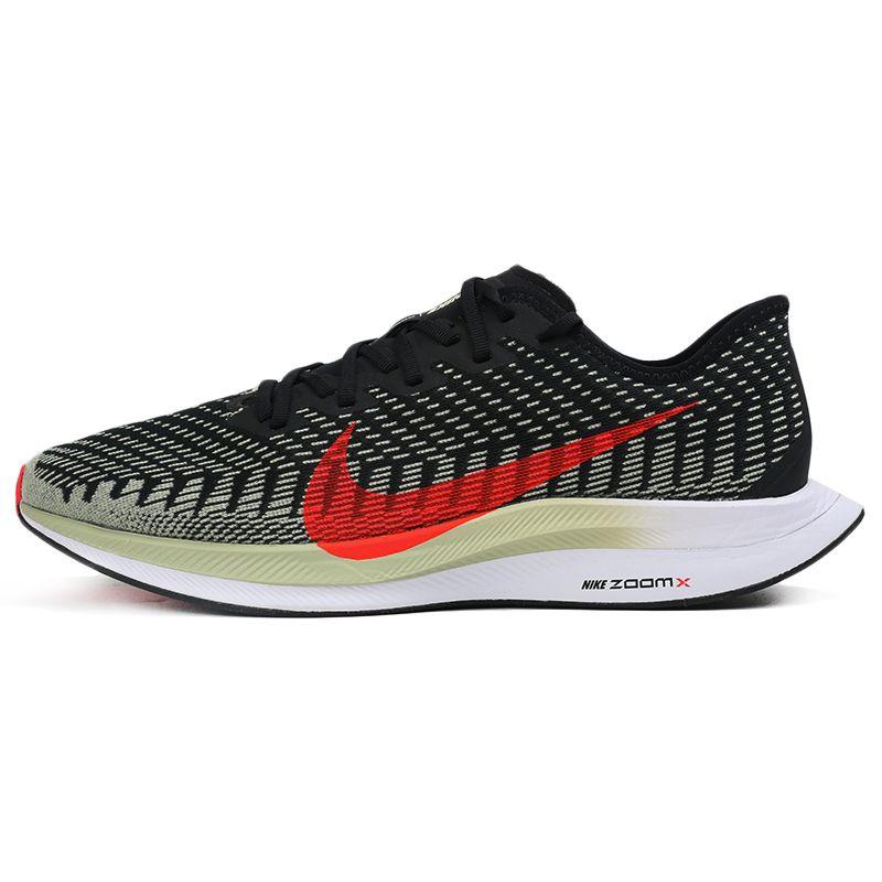 耐克 NIKE 男鞋 ZOOM PEGASUS TURBO 2运动鞋跑步鞋 AT2863-011