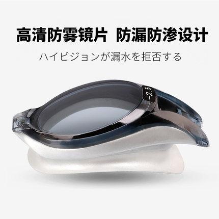 速比涛Speedo 男女 近视泳镜 8-023093539