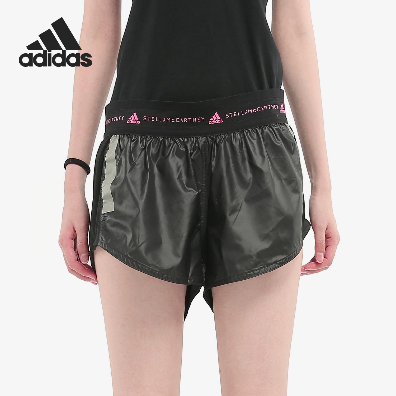阿迪达斯adidas RUN AZ SHORT 女装 跑步运动 短裤 DT9247