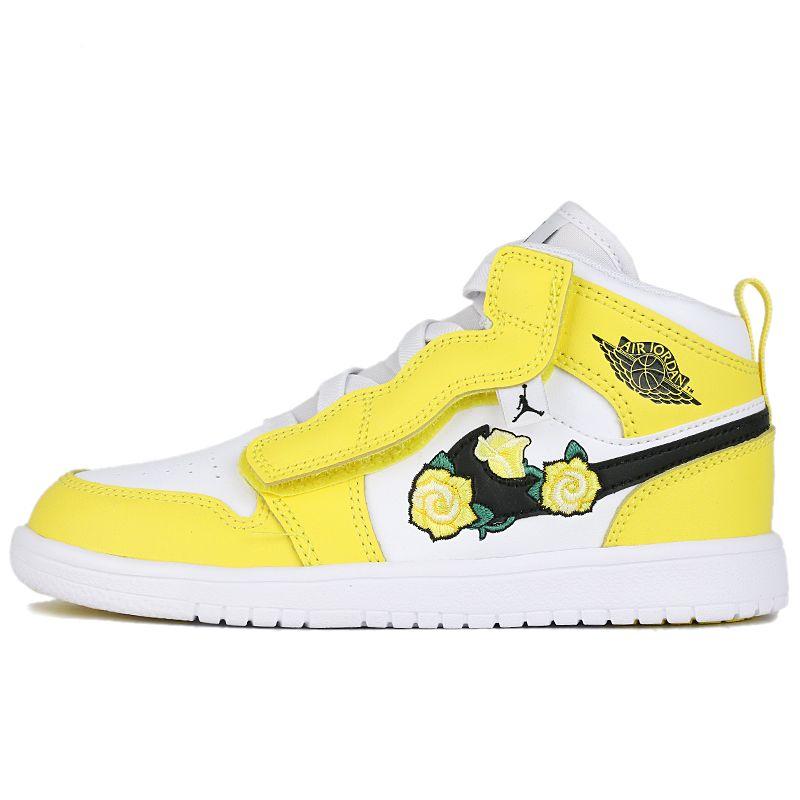 耐克NIKE 儿童 运动鞋子Air Jordan时尚休闲鞋篮球鞋 AT4612-700