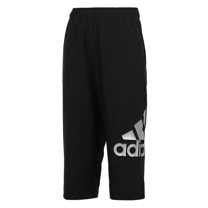 阿迪达斯adidas 儿童 运动裤跑步训练健身舒适透气休闲针织中长裤 FM9782