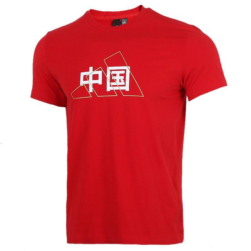 阿迪达斯adidas ZHONGGUO TEE 男女 运动服跑步健身训练舒适透气圆领短袖T恤 GL5636