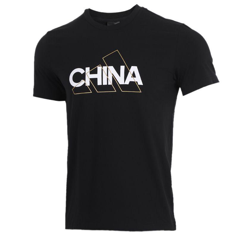 阿迪达斯adidas CHINA TEE 男女 运动服跑步健身训练舒适透气圆领短袖T恤 GL5641