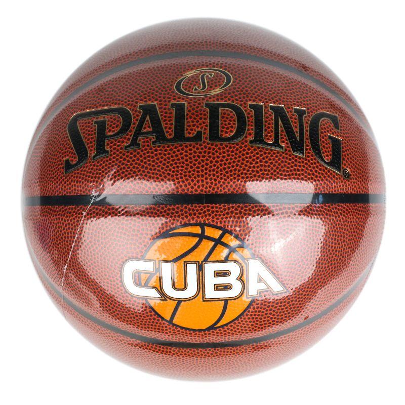 斯伯丁 CUBA大学生联赛训练球PU篮球 76-631Y