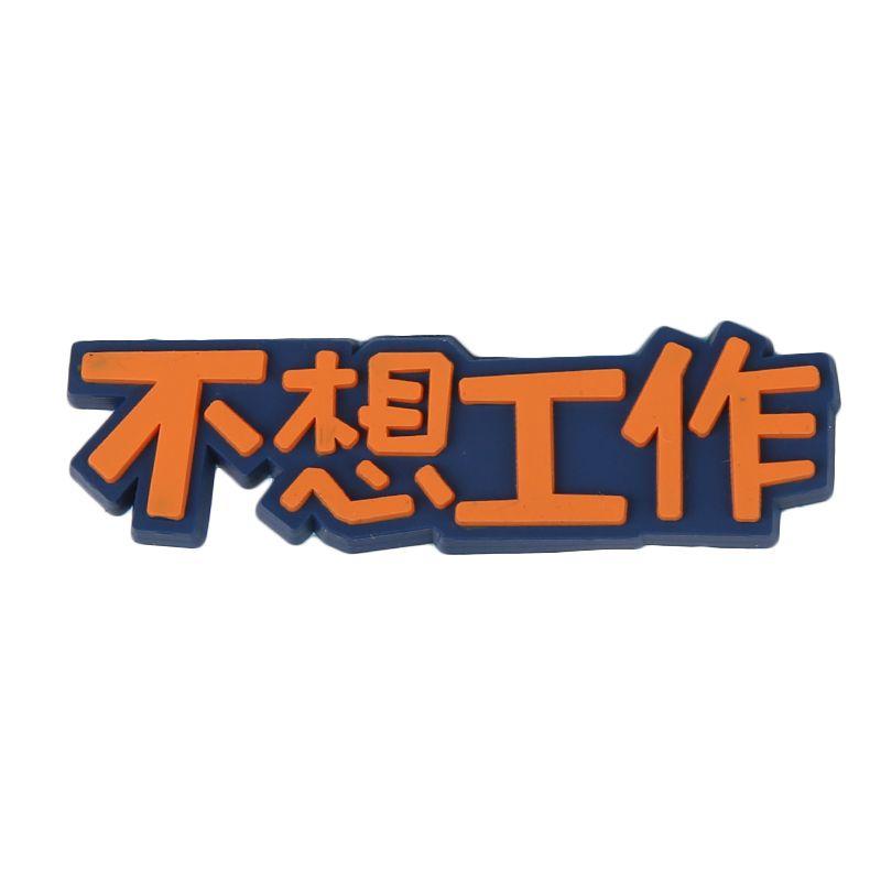 卡骆驰Crocs 儿童 智必星环影系列创意个性卡通趣味装饰品 10007747