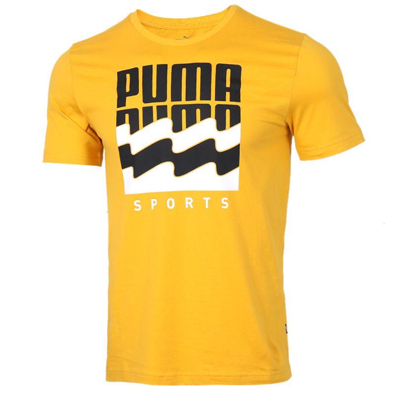 彪马PUMA 男装 运动服跑步训练健身透气舒适休闲圆领短袖T恤 583875-25